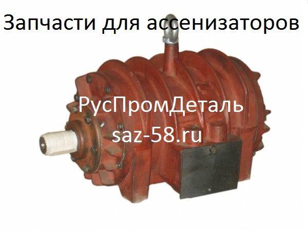 Насос вакуумный КО-503