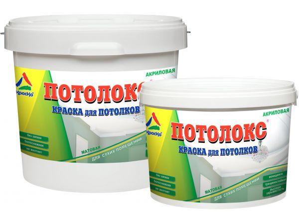 Потолокс - акриловая краска для потолка в сухих помещениях