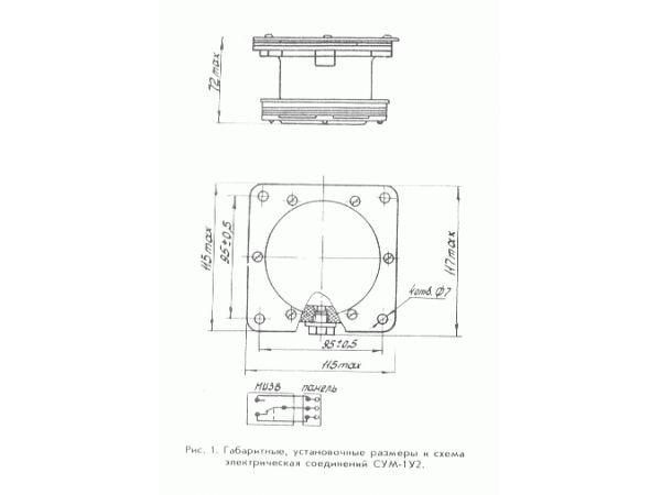 Сигнализаторы (датчики) уровня мембранные типа СУМ