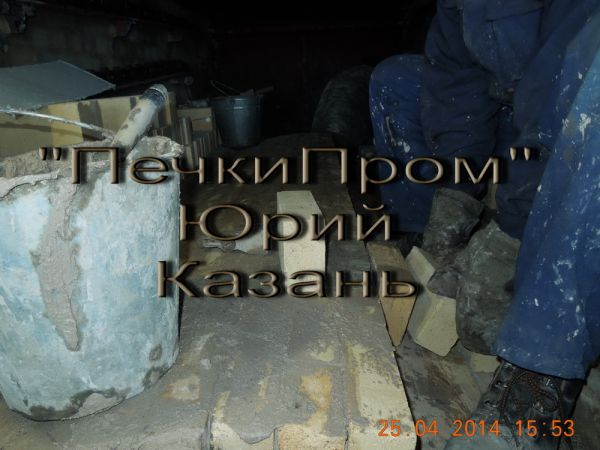 Ремонт сводов хлебопекарных кирпичных печей ФТЛ, ХПА и др.