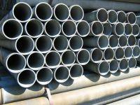 Продажа труб (ВГП) Водогазопроводные