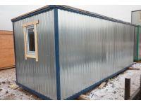 Блок-контейнеры (специальное предложение)