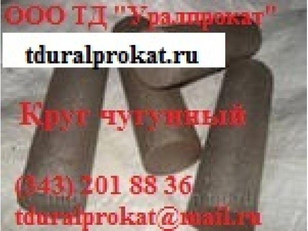 Высокопрочный чугун ГОСТ 7293-85 ВЧ35, ВЧ40, ВЧ50, ВЧ60.