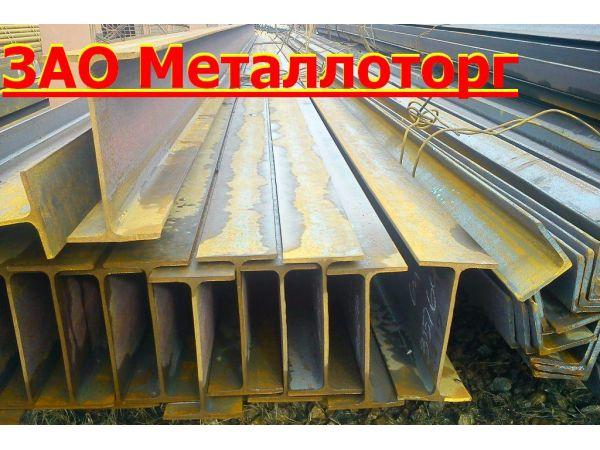 стальная балка, двутавр, в Нижнем Новгороде,
