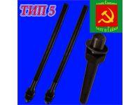 Болты фундаментные прямые тип 5. ГОСТ 24379.1-80. Производство!