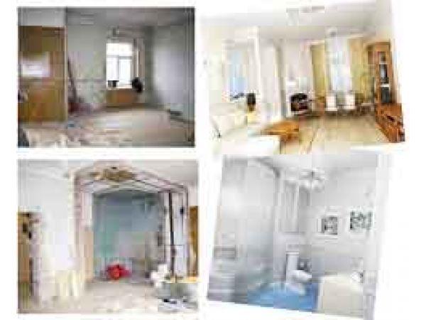 Проект реконструкции жилого дома  или нежилого здания
