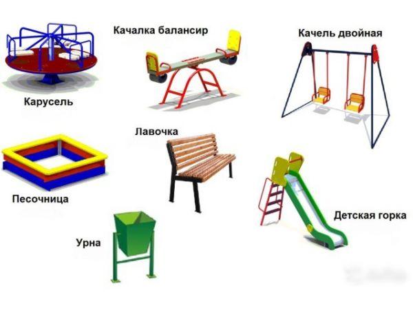 Детские игровые и спортивные площадки