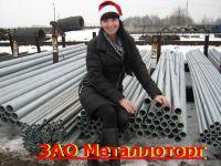 Труба оцинкованная, металл в Волгограде,