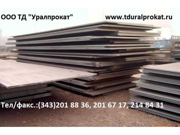 Лист сталь AISI 310S  , лист сталь 10х23н18