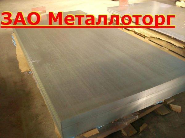 1.0мм, лист стальной, металлобаза НН,