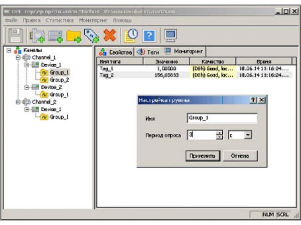 ОРС-сервер протоколов MODBUS