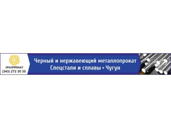 Дробь техническая ГОСТ 11964-81 : Продажа : Наличие : Цены
