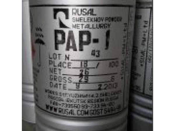 Пудра ПАП-1 цена 350,00