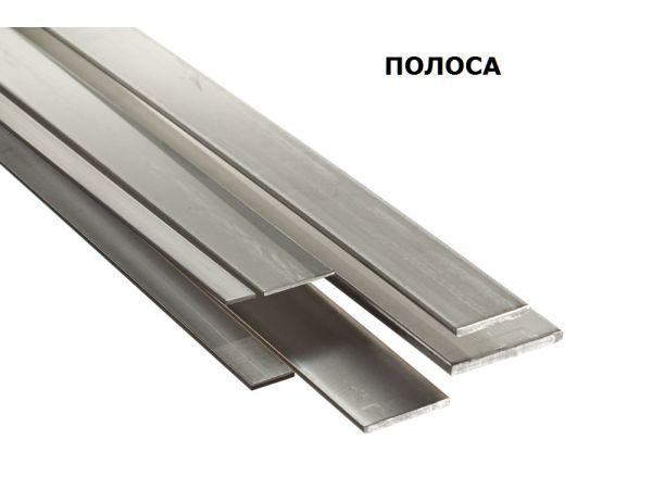 Полоса 40, стальная, металлическая, гост,