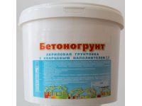 Бетоногрунт акриловый с кварцевым наполнителем 15 кг