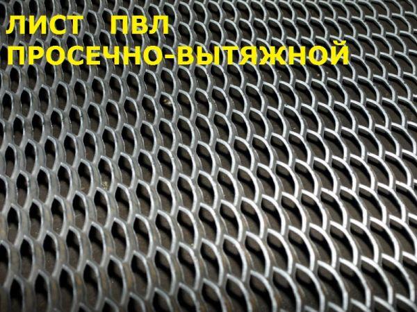 ПВЛ, просечка, в Нижнем Новгороде,