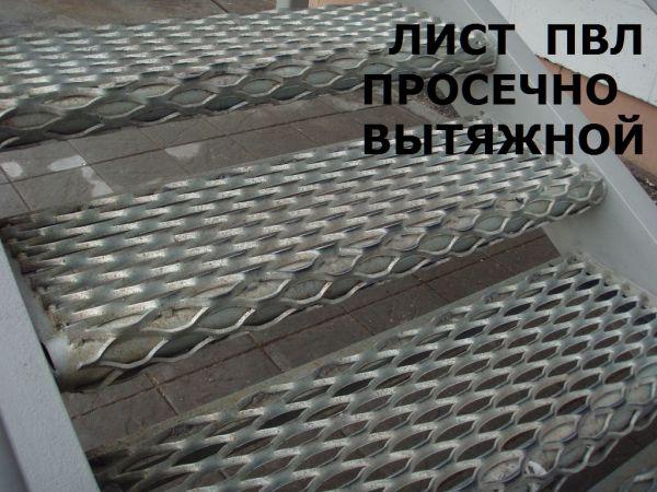 ПВЛ, просечка, лист в Вологде