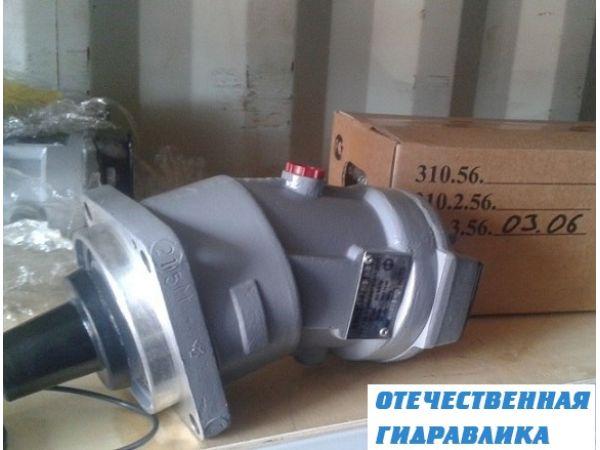 Гидромотор,Гидронасос серии 310.56