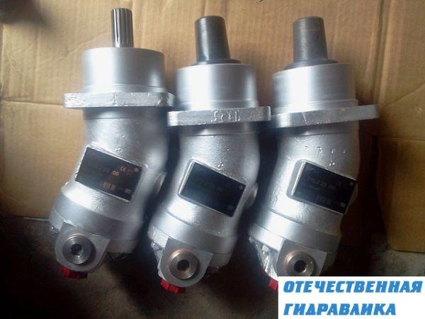 Гидромотор,Гидронасос серии 310.2.28