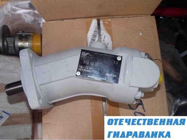 Гидромотор,Гидронасос серии 310.12