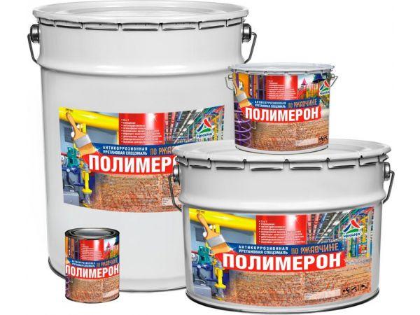 Спецэмаль для защиты металлоконструкций от коррозии «Полимерон»