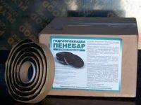 Пенебар - гидроизоляция рабочих швов и мест ввода коммуникаций