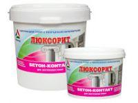 Люксорит Бетон-Контакт - сцепляющая грунтовка с кварцевым наполнителем