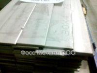 Полоса  нержавеющая матовая 10х3   12х3   15х3   15х5  AISI 304