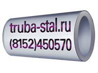 Трубы нержавеющие DIN 11850, DIN 17457, ГОСТ 9941, отводы etc.