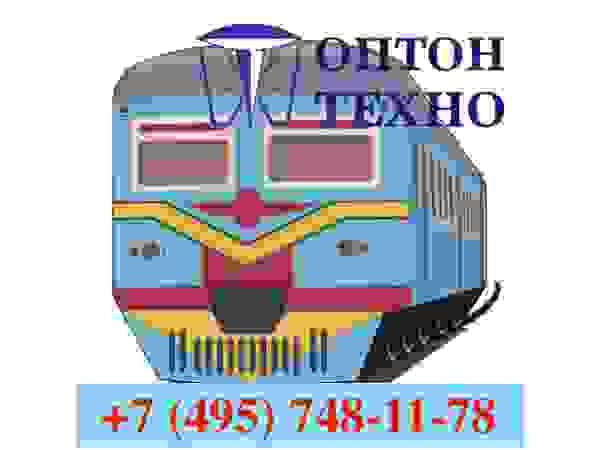 РТИ для подвижного состава железных дорог.  РТИ для МПС