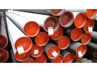 Труба стальная 89х6, 219х8, 325х10, ТУ - 124, ст. 13ХФА