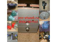 клапан гидровлический предохранительный 10-320-2-22