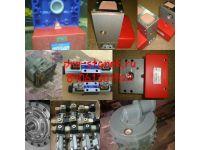 насос -мотор МНА63/200