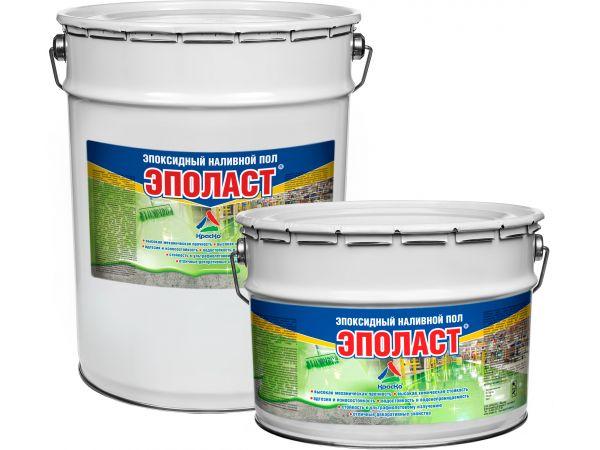 Эпоксидные напольные покрытия (наливной пол) «Эполаст»