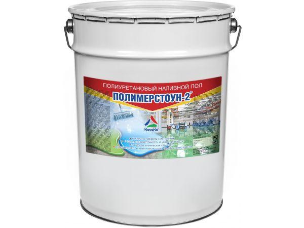 Полимерстоун-2 - двухкомпонентный полиуретановый наливной пол