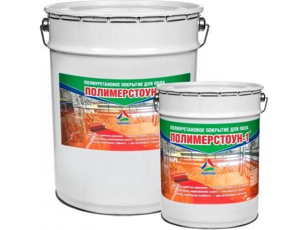 Полимерстоун-1 - полиуретановая эмаль для бетонного пола