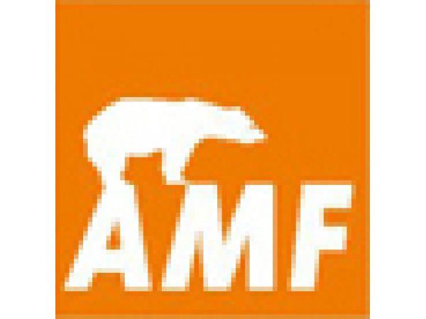 Компания «ОПТОСТРОЙ» - Подвесной потолок AMF. Доставка.