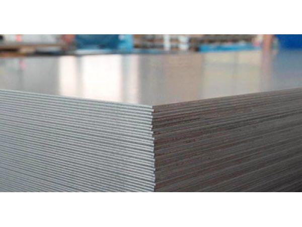 Титановый лист ОТ4-1 толщина 2 мм, 2,5 мм цена 730 руб\кг.