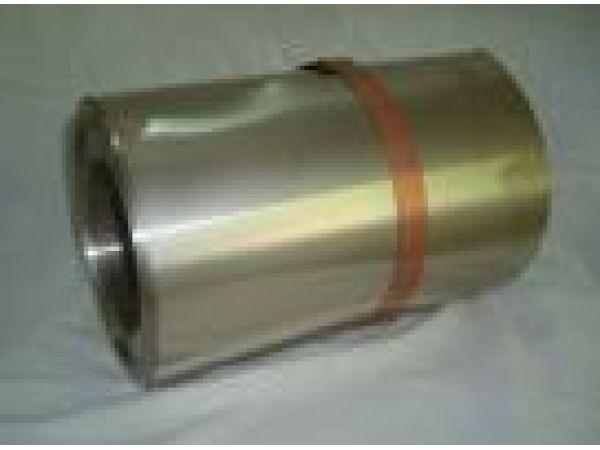 ЛЕНТА мельхиор МН19 0,1х250; 0,15х250; 0,2х250; 0,3х250. Мельхиор МН19