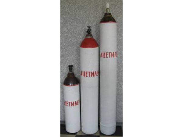 Ацетиленовые баллоны 40 л. стандартные и облегченные