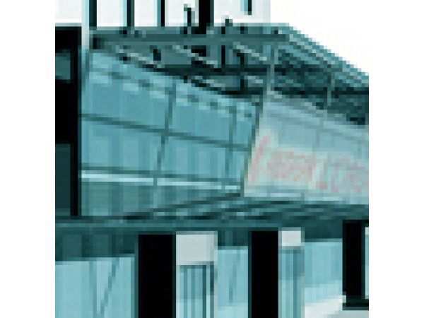 Проект металлических конструкций