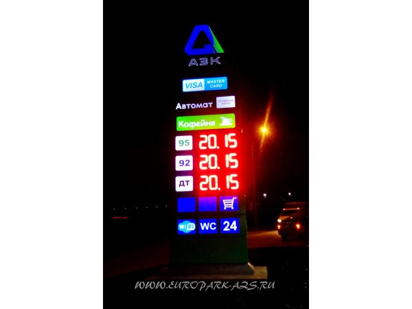 Ценовые стелы для АЗС, АГЗС и АГНКС
