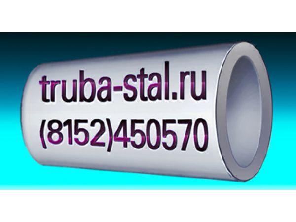 Сталь Хардокс - аналоги, цена 112 - 126 р. (август 2017 г.) !!!