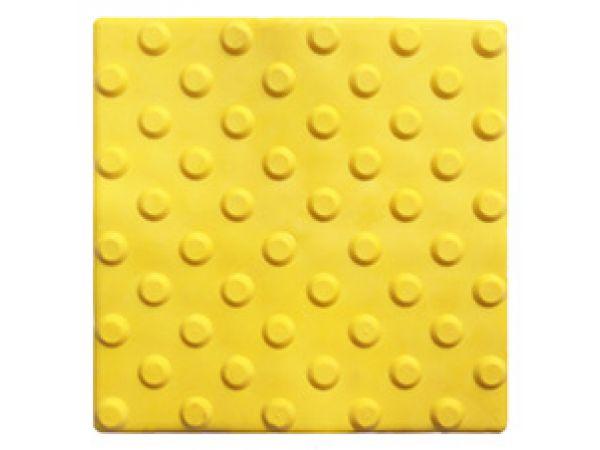 Бетонная тротуарная плитка тактильная 40х40х5 конусообразные рифы желт
