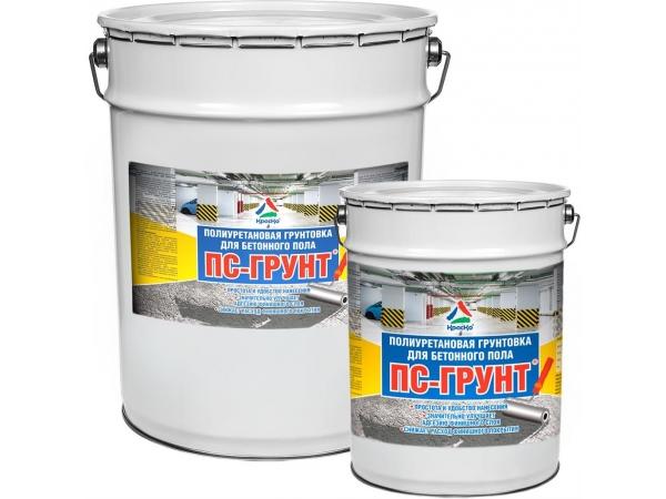 ПС-Грунт - полиуретановая грунтовка для защиты бетонных полов
