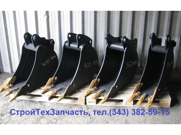 Komatsu WB93R-5 WB93S-5 WB97S-5 комацу узкий ковш 35 см