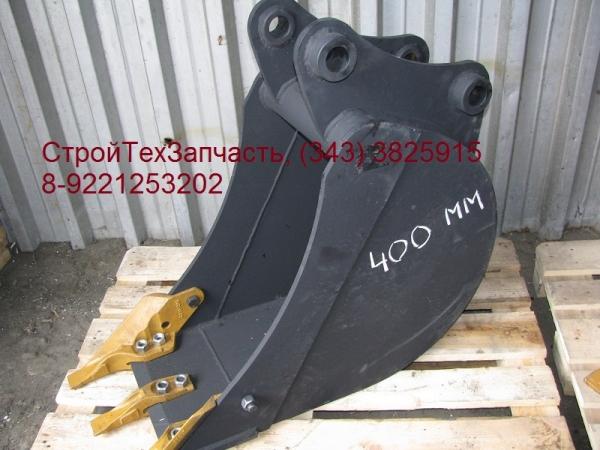 Ковш 400 мм для Terex 820 860 970