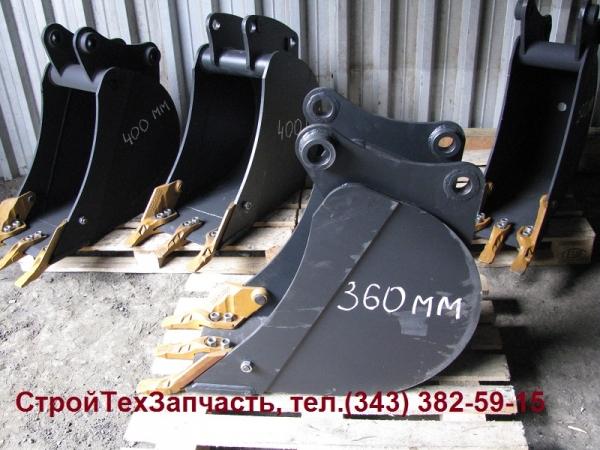 Ковш 360 мм Komatsu WB93R-5 WB93S-5 WB97S-5