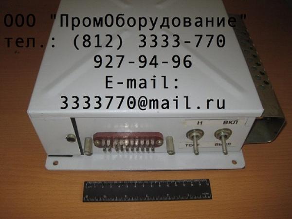 УКБМ 579.00.69, Устройство контроля бдительности машиниста