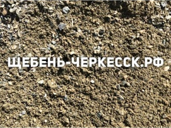 Продажа гравия в Черкесске и КЧР